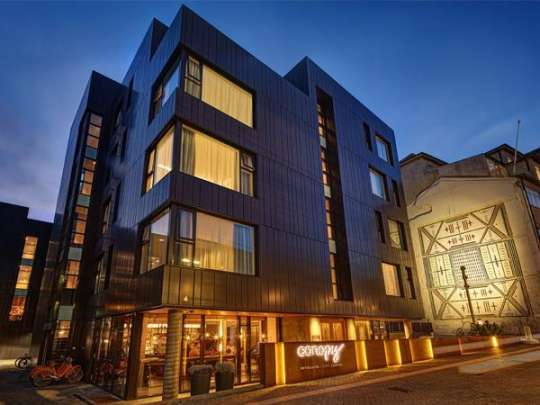 Canopy by Hilton Reykjavik City Centre | Offbeat relaxation at the heart of Reykjavik